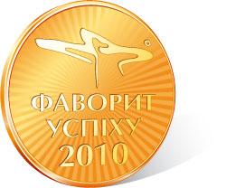 http://pics.favor.com.ua/1/blog/2011/05/Favorit-2010-rotate-250.jpg