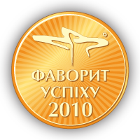http://pics.favor.com.ua/1/blog/2011/05/medal_2010-230s-200.png