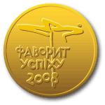 Фаворит Успіху — 2008