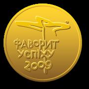 Медаль «Фавориты Успеха - 2009»