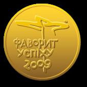 http://pics.favor.com.ua/1/press/favmedal2009-170-shadow-m.png